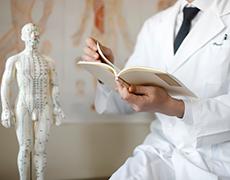 한의학 문헌